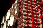 Red Stripe Sound System